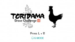 Toridama: Brave Challenge - Title screen