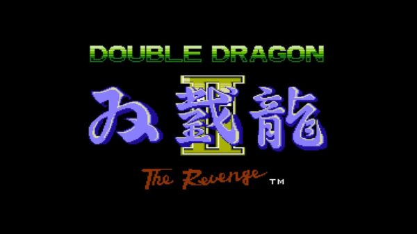 Double Dragon II logo