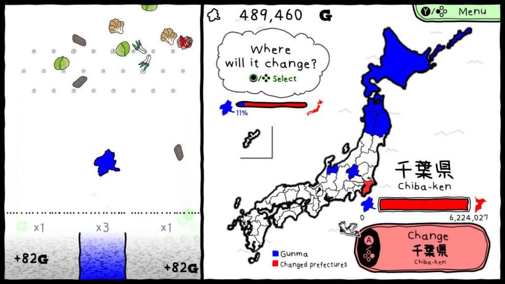 Gunma's Ambition - Chiba