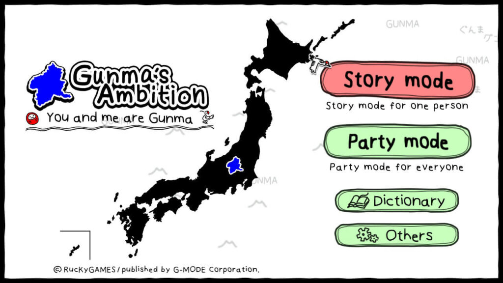 Gunma's Ambition Switch Review - Title screen