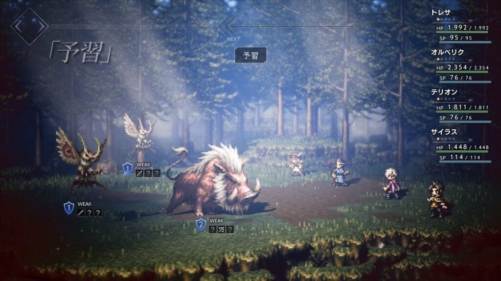 A typical random encounter in Octopath Traveler