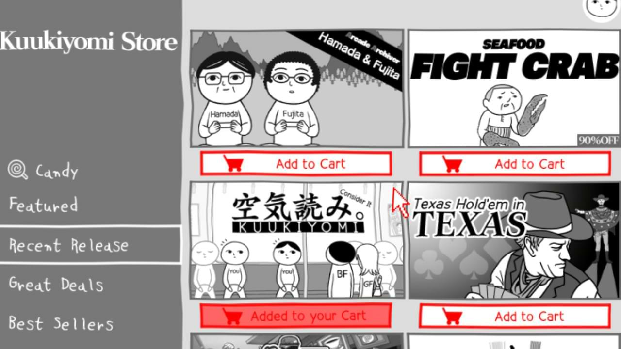 Kuukiyomi 2 Consider It More! - Shopping cart