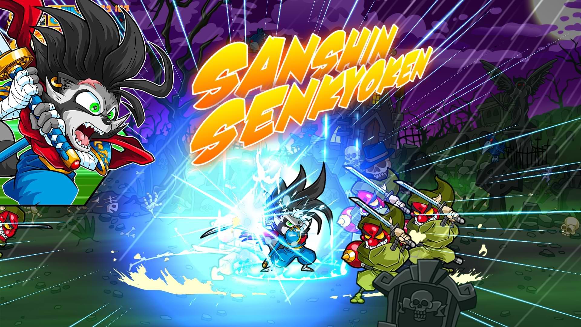 Jitsu Squad - Sanshin