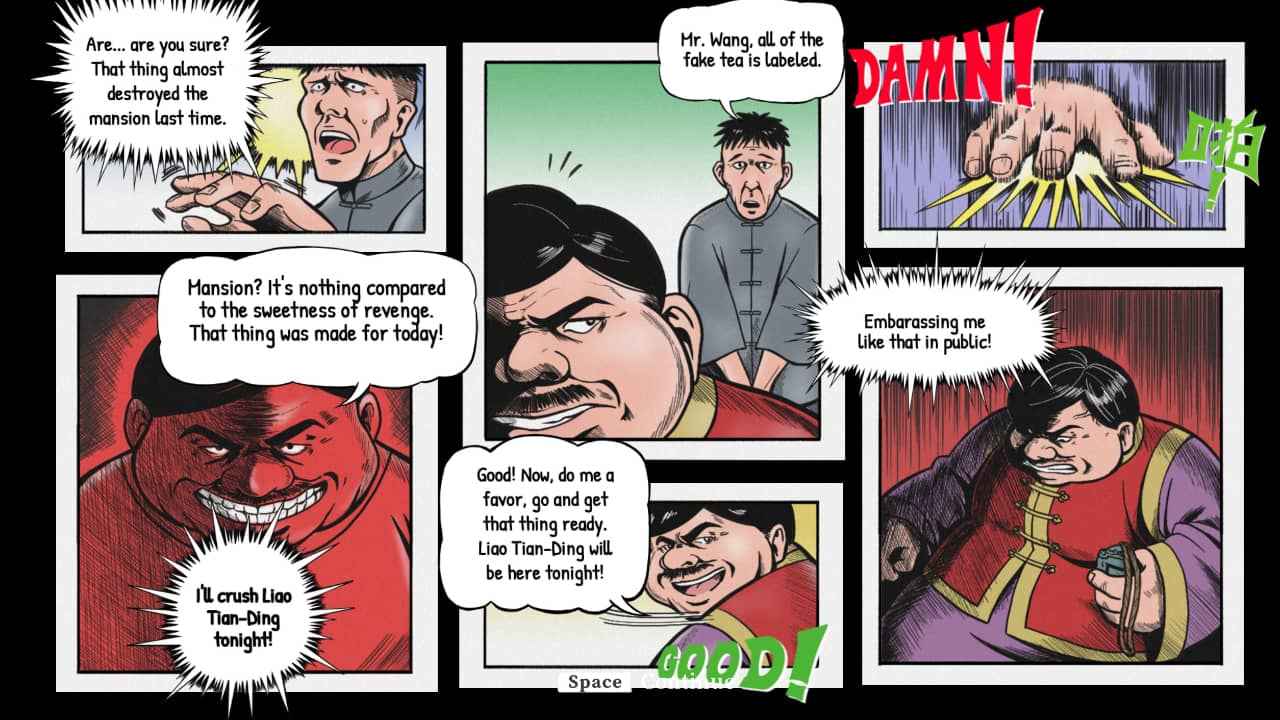 The Legend of Tianding Preview - Strip